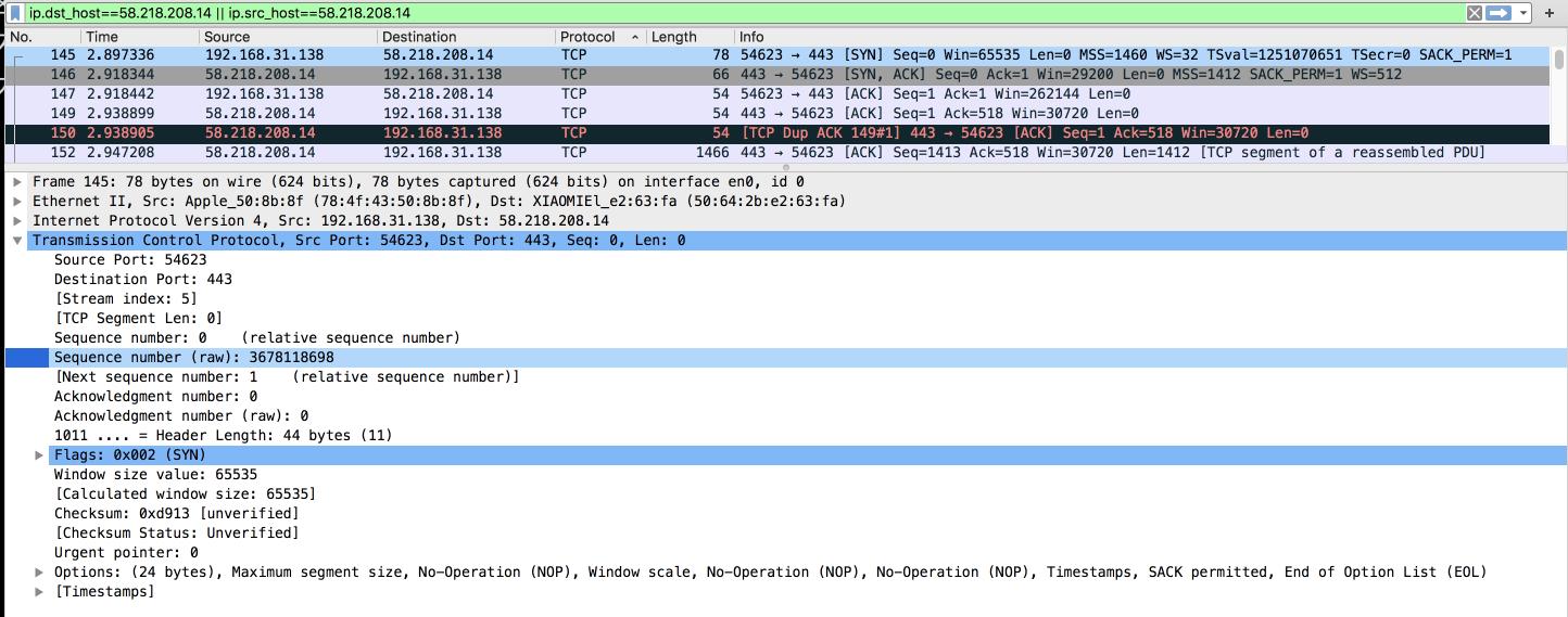 TCP三次握手连接及seq和ack号的正确理解